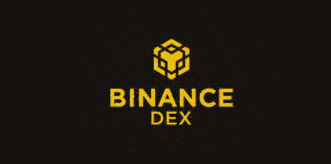 Binance decentralized exchange